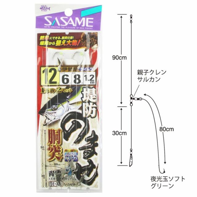 ささめ針 堤防のませ胴突(ケイムラフック) E-713 ...
