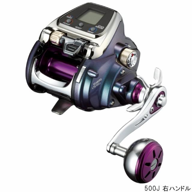【最大P24倍&300円クーポン】ダイワ シーボーグ L...