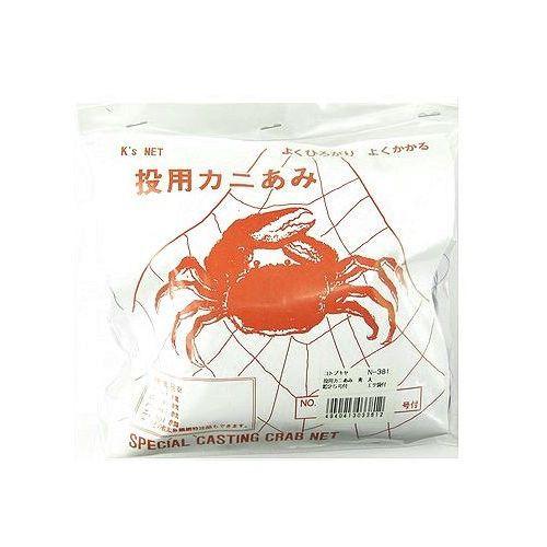 投用カニあみ 青 鉛25号付 N−381 大【ゆう...