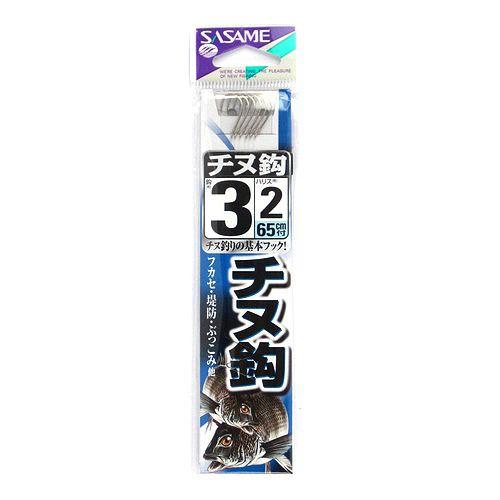 【最大P24倍&300円クーポン】ささめ針 チヌ鈎 A...