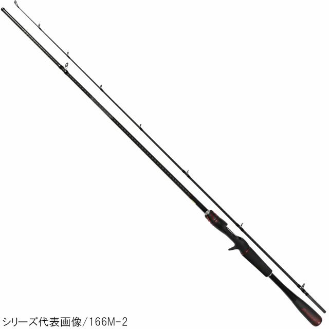 シマノ ゾディアス 2ピースシリーズ 166ML-2(バ...