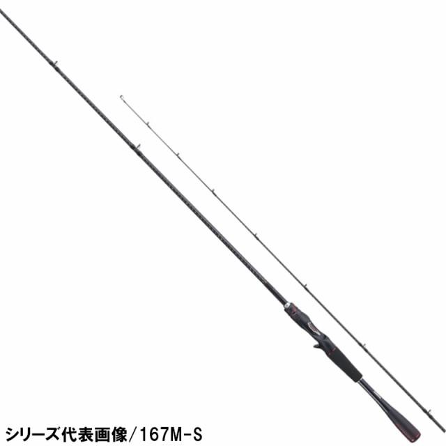 シマノ ゾディアス 167M-S/2 (バスロッド)[2021年...