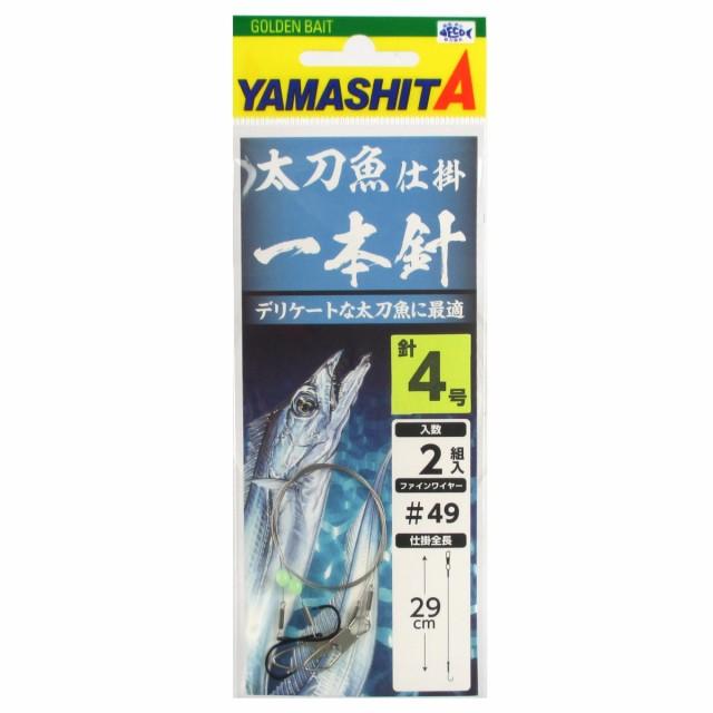 ヤマリア 太刀魚仕掛 1本針 針4号【ゆうパケット...