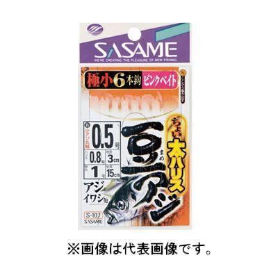 ささめ針 ちょい太豆アジ ピンクベイト S−10...