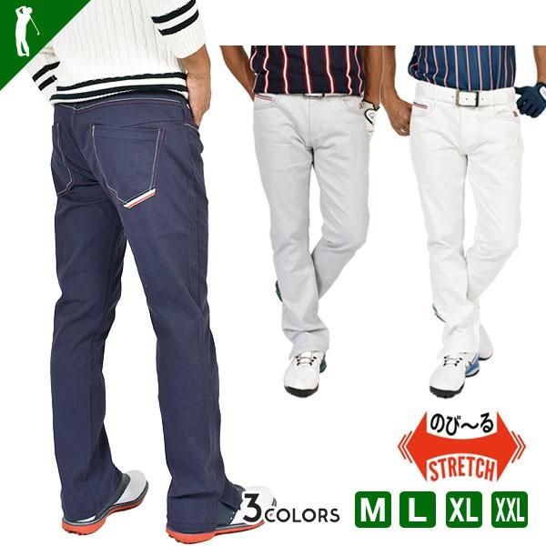 ゴルフウェア パンツ メンズ ストレッチ スリット...