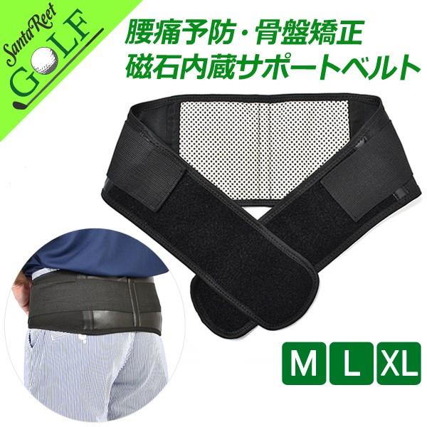 コルセット 腰痛対策 腰痛防止 大きいサイズ ユニ...