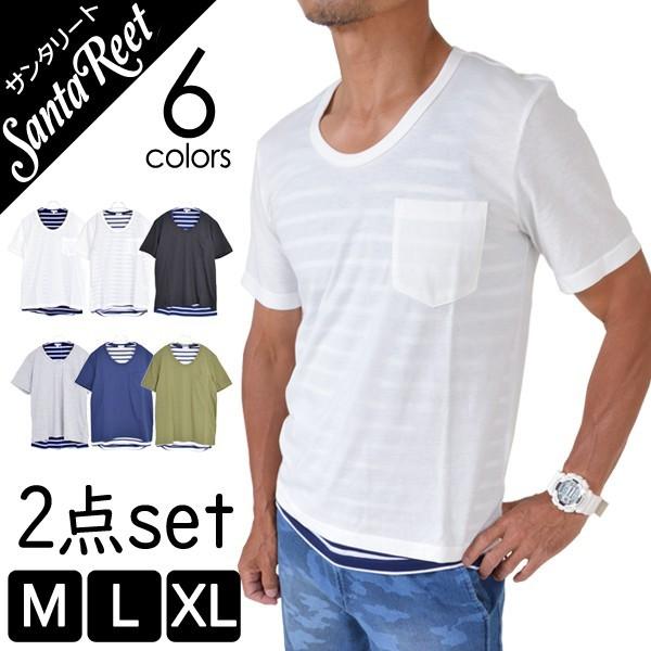 ボーダータンクトップ&ポケットTシャツアンサンブ...