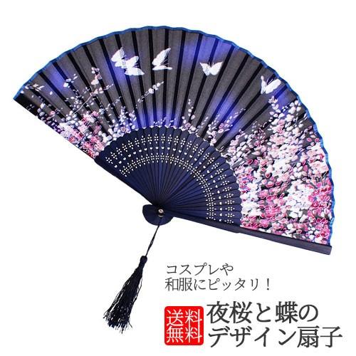 【メール便送料無料】高級 扇子浴衣 着物 猛暑対...