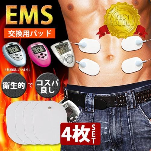 [メール便送料無料]EMS フィットネス マシーン 交...