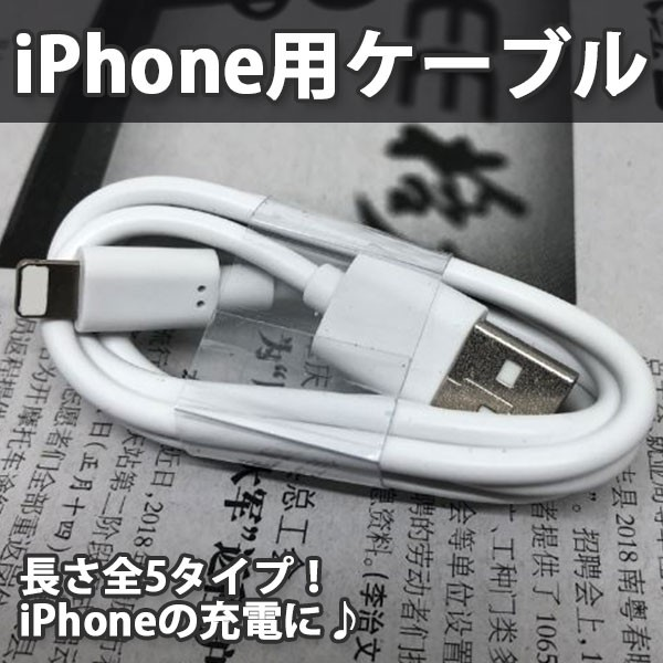 送料無料 iPhone (iPhoneX iPhone8 iPhone7 iPhon...