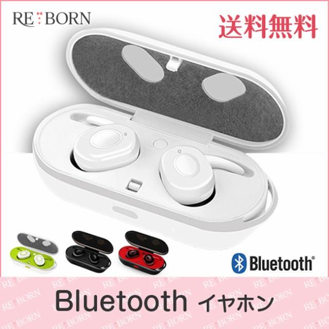 Bluetoothイヤホン 宅配便送料無料