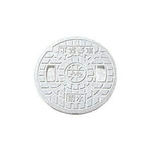 マンホール Joto 丸マス蓋 樹脂製  300型(直径328...