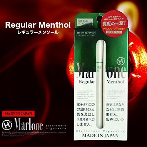 ニコチン・タール0mg! 電子タバコ タバコ風味 ...