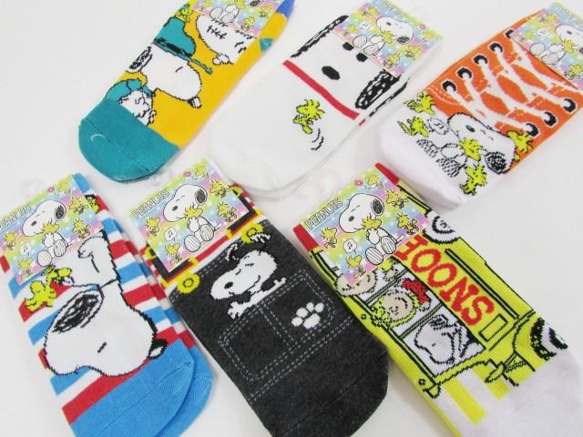 スヌーピーカラフル靴下 ソックス 6種類柄 6足 A...