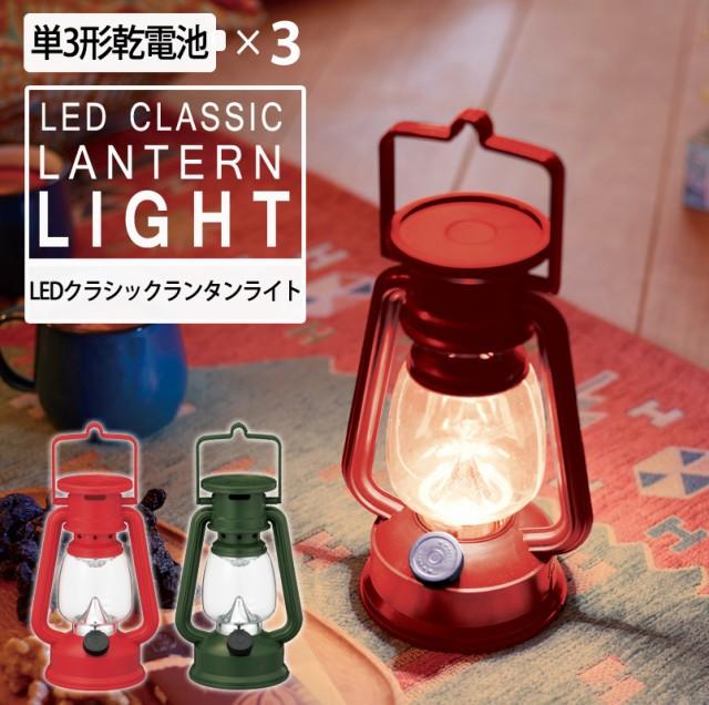 人が集いたくなる、あたたかな雰囲気の光♪ LED...