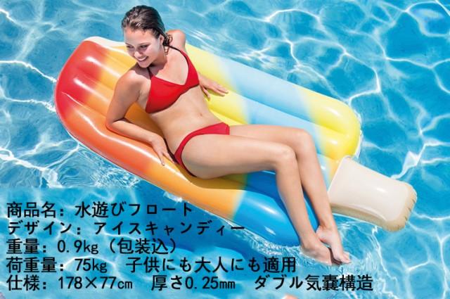 フロート 浮き輪 ウォーターフロート 水遊び 遊具...