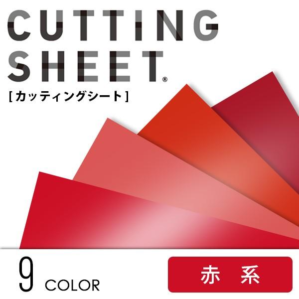 カッティングシート 中川ケミカル NOCS2500 【巾1...