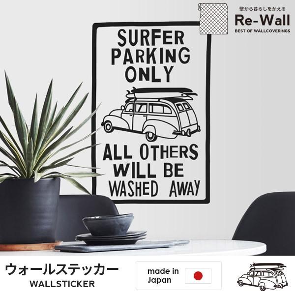 ウォールステッカー SURF WAGON(サーフワゴン) 【...