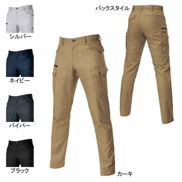 作業服 バートル 9082 ノータックカーゴパンツ S...