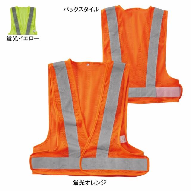警備服・防犯商品 SOWA 80005 スポーツメッシュベ...