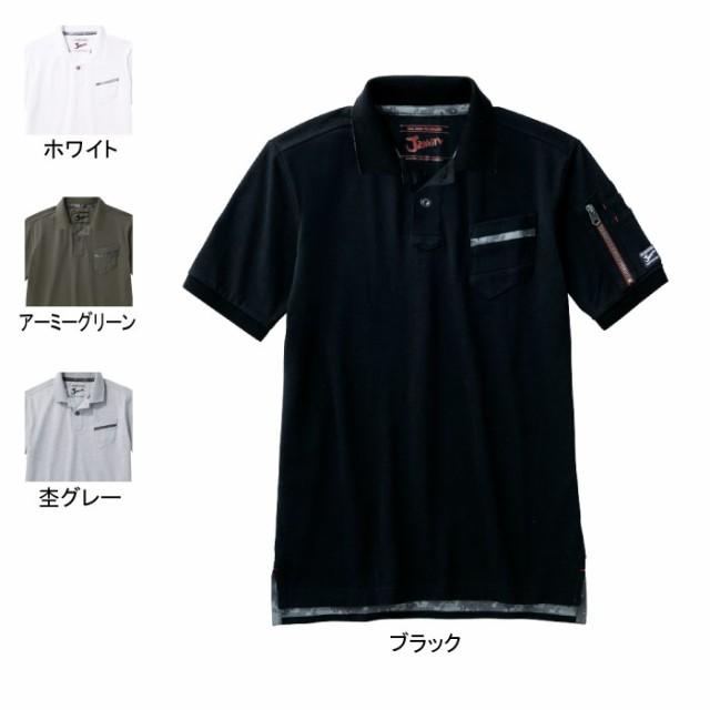 作業服 自重堂 55354 半袖ポロシャツ S〜LL