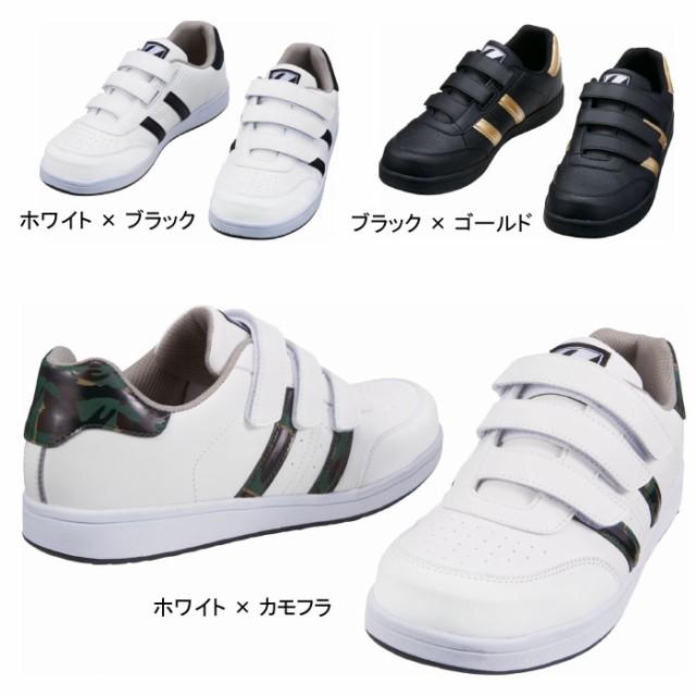 安全靴 自重堂 S3172-1 セーフティシューズ 22〜3...