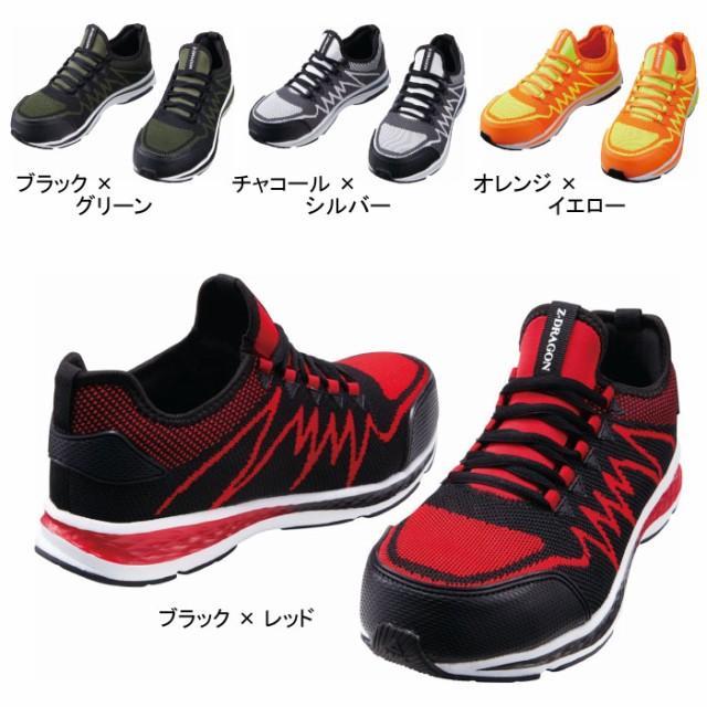 安全靴 自重堂 S5181 セーフティシューズ 25〜28