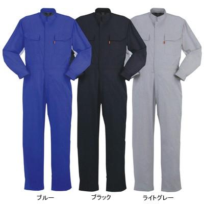 作業服 作業着 DON 113 ツナギ服つなぎ XL