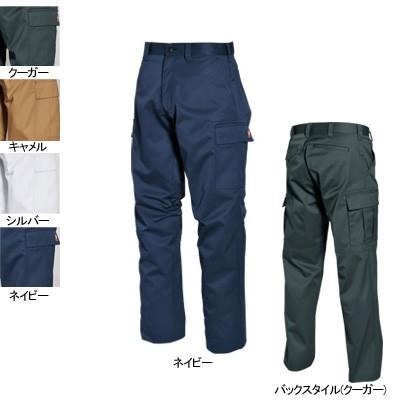 作業服・作業着・作業ズボン バートル BURTLE 607...