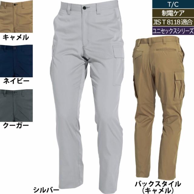 作業服・作業着・作業ズボン 春夏用 バートル ...