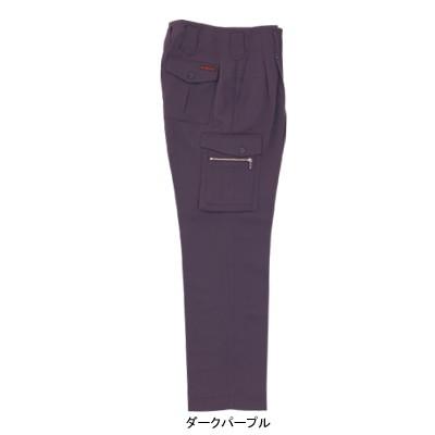 作業服・作業着 関東鳶 990 K-100 唐獅子牡丹 パ...