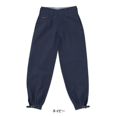 作業服・作業着 関東鳶 950 N-110 唐獅子牡丹 ニ...