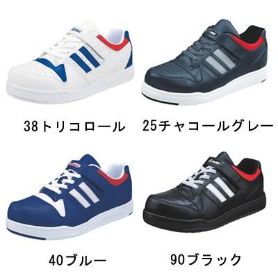 安全靴 ジーベック 85114 セフティシューズ 22〜2...