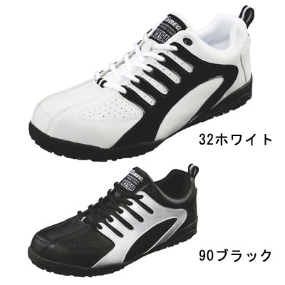 安全靴 ジーベック 85402 セフティシューズ 22〜2...