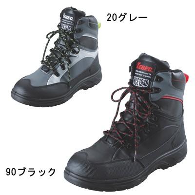 安全靴 ジーベック 85205 セフティシューズ 24.5...