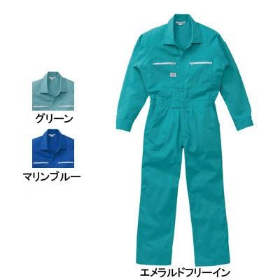 作業服 山田辰AUTO-BI 3800 ツヅキ服 S〜LL