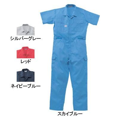 作業服 山田辰AUTO-BI 1-2301 半袖ツヅキ服 S〜LL...