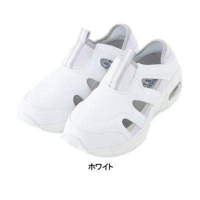 医療白衣・介護服 WHISeL 自重堂 F-002 ナースフ...