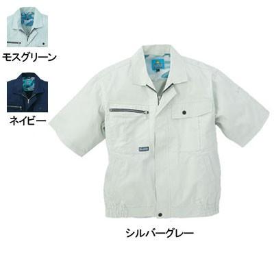 作業服・作業着 桑和(SOWA) 191 半袖ブルゾン M...