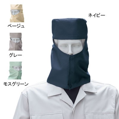 作業服・作業着 桑和(SOWA) 10013 溶接帽(ツバ無...