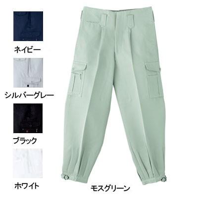 作業服・作業着 桑和(SOWA) 1018 カーゴニッカ 7...