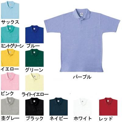 作業服・作業着 桑和(SOWA) 27 半袖ポロシャツ(...