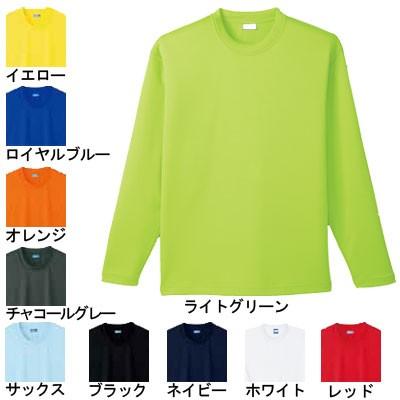 作業服・作業着 桑和(SOWA) 50382 長袖Tシャツ(...