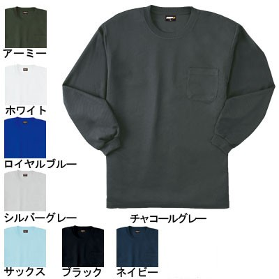 作業服・作業着 桑和(SOWA) 50384 長袖Tシャツ(...