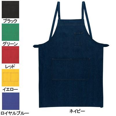 作業服・作業着 桑和(SOWA) 10032 カラーエプロ...
