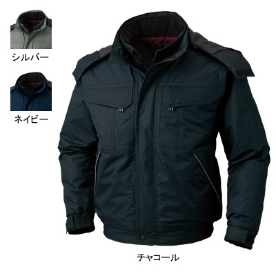 防寒着 サンエス AG31410 防水防寒ブルゾン M〜LL...