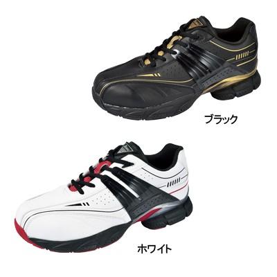 安全靴 ジーベック 85131 セフティシューズ 23〜2...