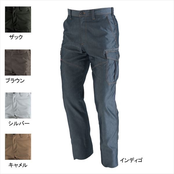 作業服・作業着・作業ズボン バートル BURTLE 151...