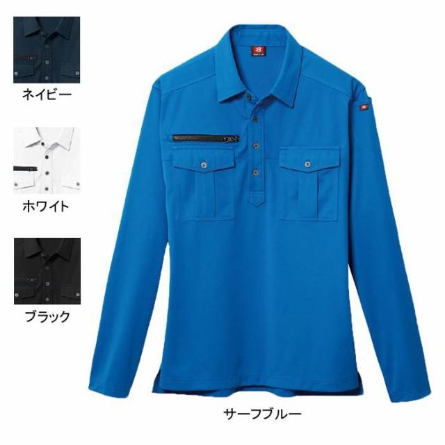 作業服・作業着 バートル BURTLE 705 長袖シャツ ...