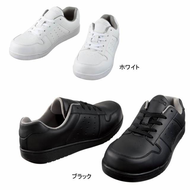 安全靴 自重堂 S2071R セーフティスニーカー 22〜...